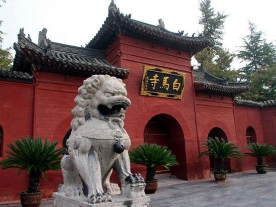 白马寺 中国第一座佛教寺院