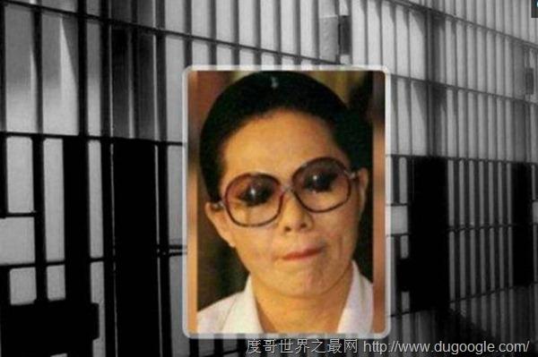 全球最长的刑期 泰国女子判刑14万年获吉尼斯世界记录