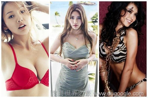 偷拍美女学生15p_亚洲美女被老外干15p