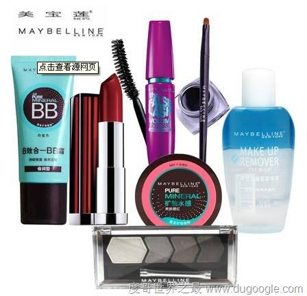 中国美妆十大品牌排行榜