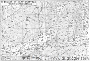 中国历史上的大地震 中国历史上伤亡最惨重的十大地震