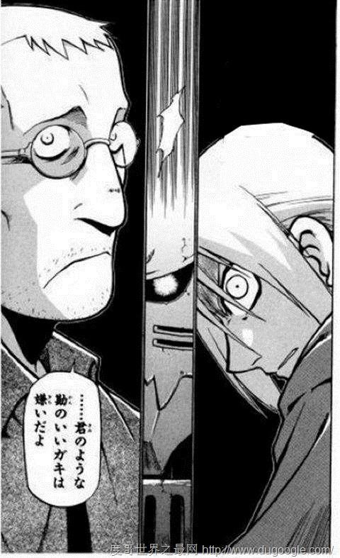 最实用的10句日本动漫名台词