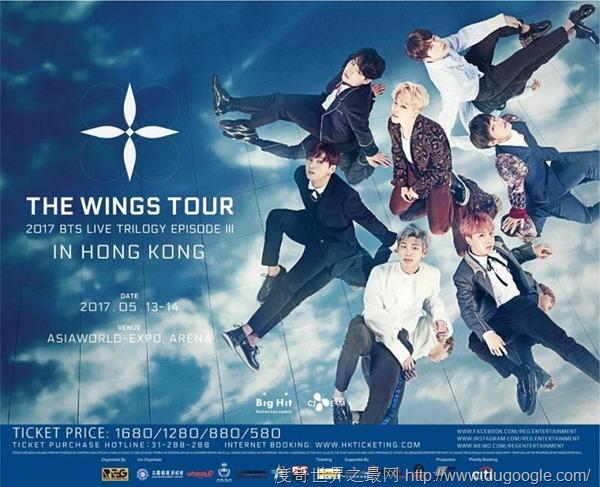 2017必看5场演唱会 EXO巡回演唱会搭飞机也要看