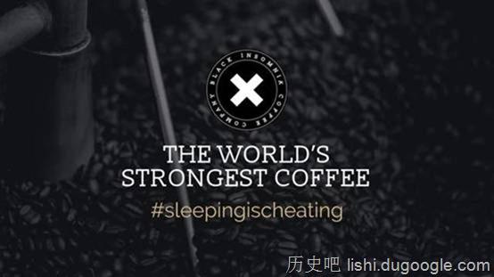 世界上最强烈的咖啡 黑色失眠或死亡愿望