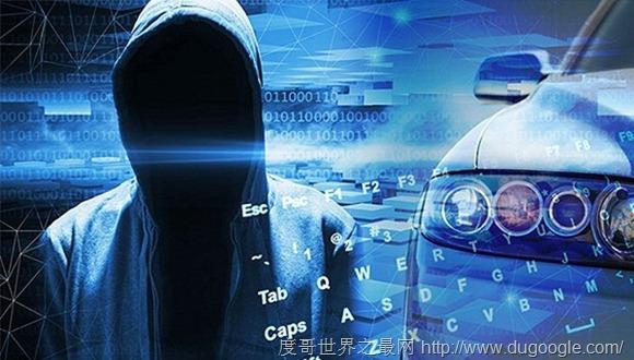 这家美国工业制造商要把黑客挡在你的车门外