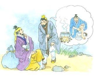 贪天之功的意思 贪天之功的主人公是谁