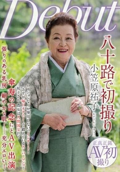 2016日本av大事件坂口杏里,高桥圣子转战av界受关注情趣用品货哪儿拿在图片