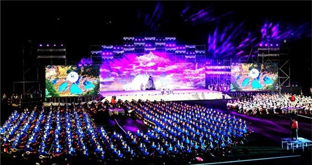 四川省九寨沟创造最大规模的琵琶合奏