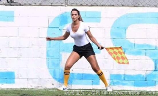 巴西制造《爆红美女裁判》Denise Bueno南美洲辣妹就是狂