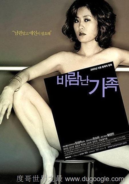 『热4d』韩国情色大片#娜塔莉# 的下载地址谁知道啊?
