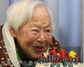 世界上最长寿的人 世界十大最长寿的人