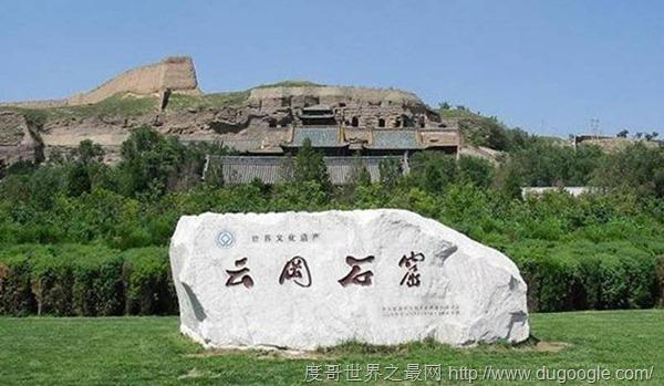 世界上最著名的八大石窟, 麦积山石窟,龙游石窟,大足石刻你知道吗