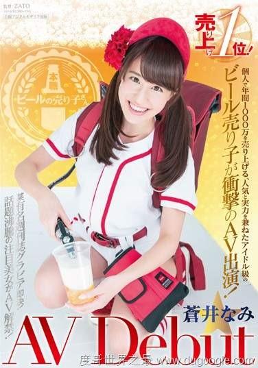 2017年最新日本漂亮av女优白川沙优(白川サユ)最值得哪家庭女熟商店在情趣图片