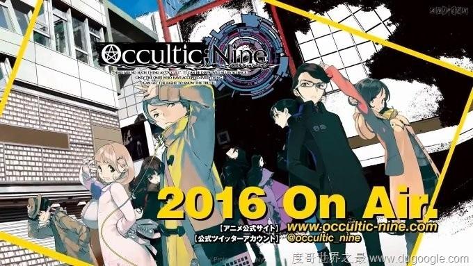最期待播出的2016年日本动漫秋番TOP20