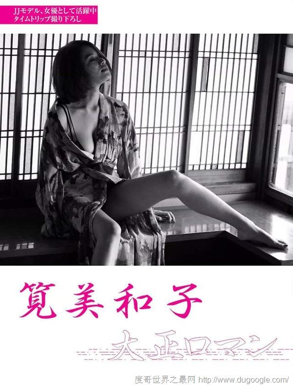 日本美女笕美和子的下属诱惑面对猎物三高男的必胜攻略法