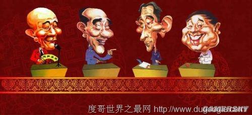 中国最难听懂的方言TOP10, 你的家乡上榜了吗?
