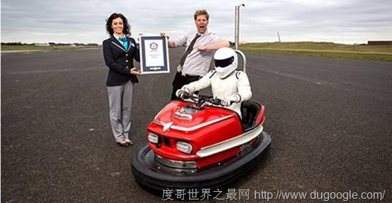 英国工程师Colin Furze将老旧碰碰车改装成了超速赛车