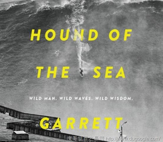 冲浪之王Garrett McNamara是怎样炼成的