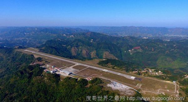 河池机场 中国唯一悬崖之上的航空母舰