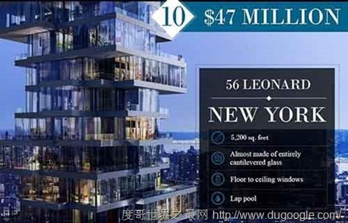盘点世界十大最奢华公寓