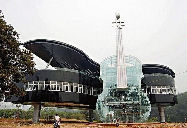4. 中国安徽省钢琴屋