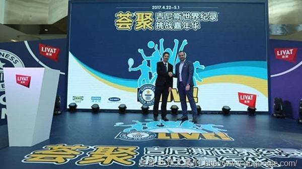 吉尼斯世界纪录挑战嘉年华在荟聚中心盛大开启