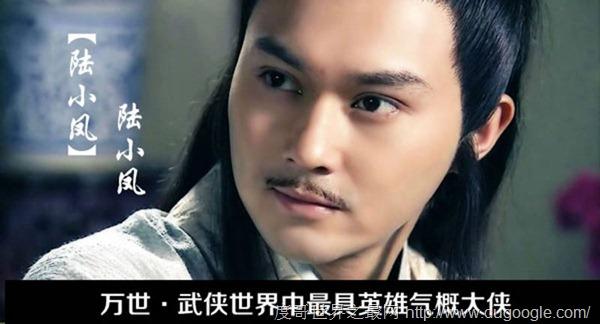 古龙笔下五大最美男主,李寻欢第一,楚留香?