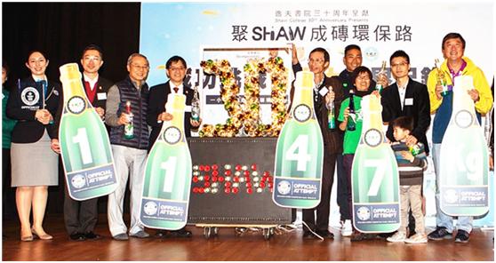 香港中文大学回收玻璃瓶 提倡绿色环保活动