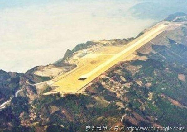 世界上最危险的五大飞机场