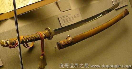 ▼1. 山下奉文之剑。