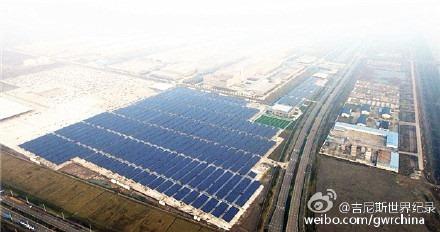 南京最大装机容量的光伏建筑创纪录