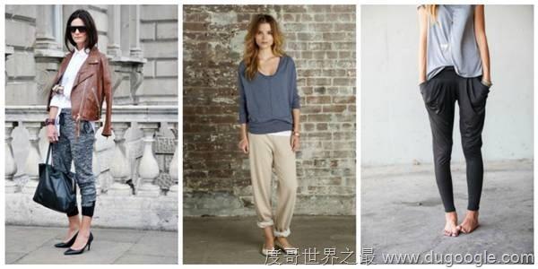 穿睡衣才时尚!细数4种欧美最夯的慵懒风格穿搭