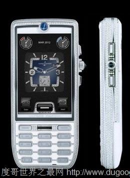 这款手机上镶嵌了50颗钻石,其中有8颗是十分罕见的蓝色彩钻,而它的按钮则由18K的玫瑰金制成。