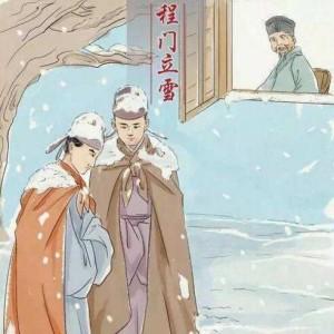 程门立雪的主人公是谁,游酢杨时站在大雪中等待老师
