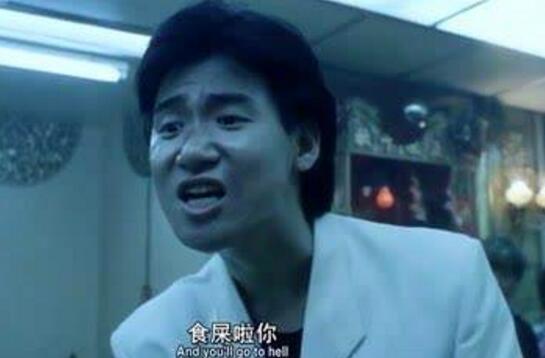 正文  如今张学友的表情包已经火遍大江南北,想必这张脸大家也并不