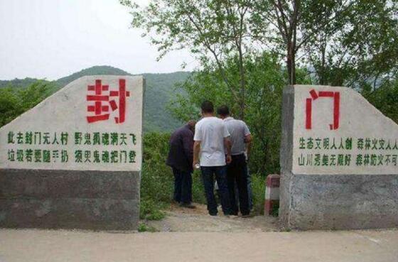 封门村未解_编辑:22 当前位置: 度哥 未解之谜 手机阅读      在河南封门村被称为