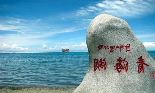 中国最大的十大湖泊排行榜 中国最大的湖泊是青海湖
