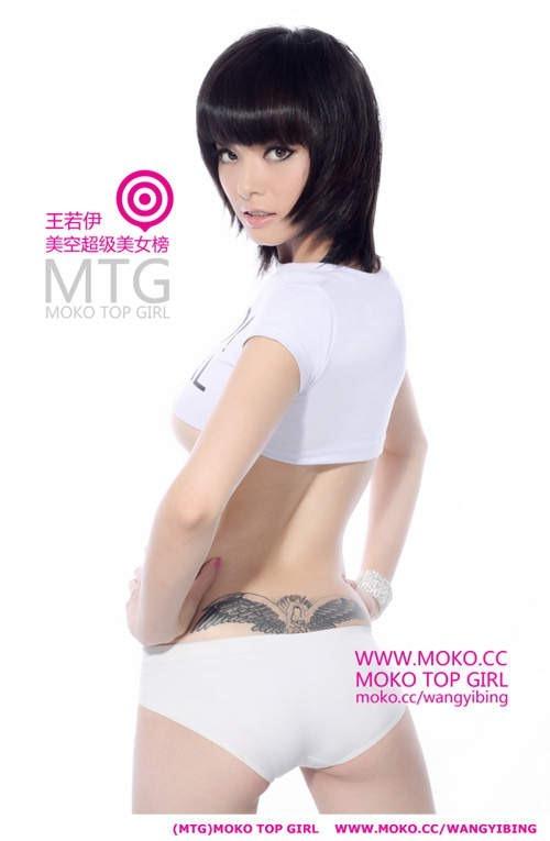 美空美女王若伊moko