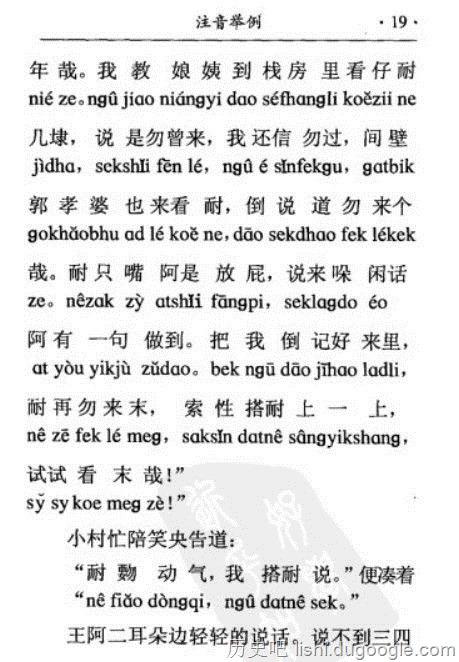 中国最强四大方言,皆可再存百年