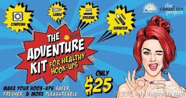 约炮对你的健康有害吗?