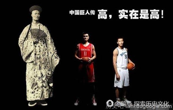 清朝时的中国巨人詹世钗,竟然娶了外国媳妇当老婆