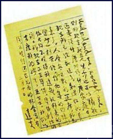 著名诗人徐志摩的经典语录有哪些