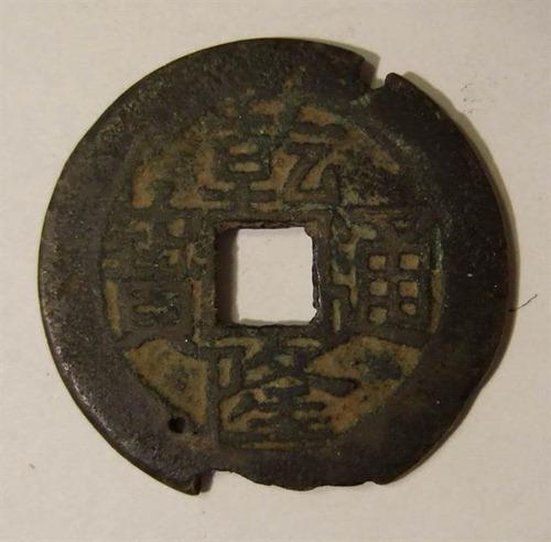 日本钱币曾入侵中国?「宽永通宝」的秘密